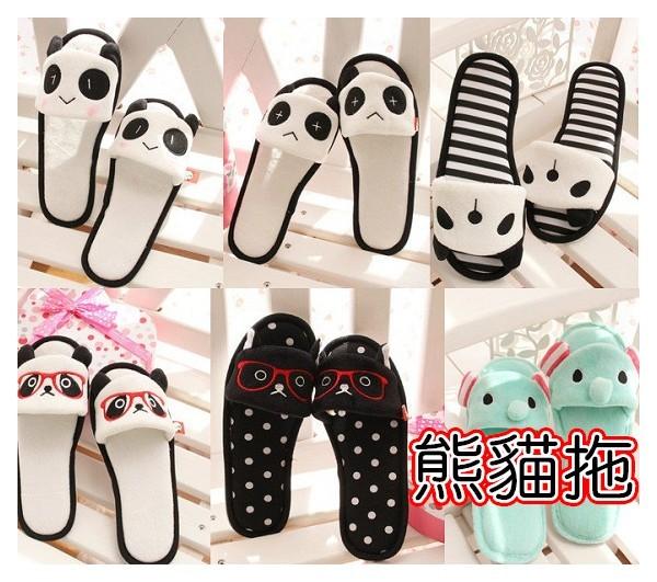 熊貓造型拖鞋 造型軟底拖鞋 家居鞋 情侶拖鞋 想購了超級小物