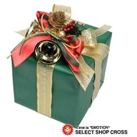 クリスマスギフトラッピング グリーン包装紙 ゴールドリボン ベル ※当店他商品をお買い上げのお客様限定販売 yg-xmas-spgr1500 ポイント消化 あすつく