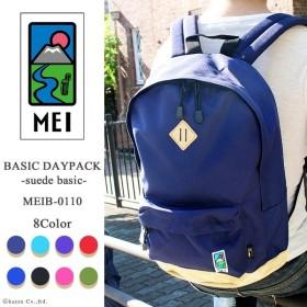 MEI コーデュラ×スエード デイパック MEIB-0110
