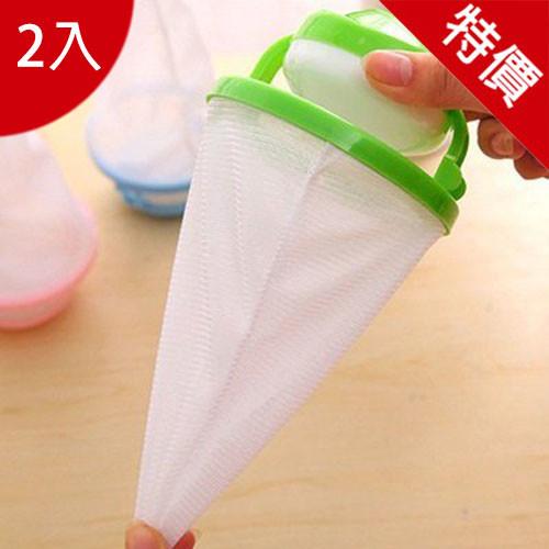 漂浮洗衣機過濾網袋 (2個裝)ae04119-2