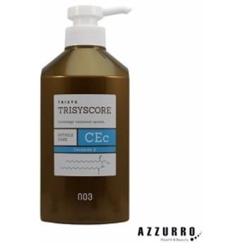 ナンバースリー トリシスコア CEクリーム 詰め替えボトル NUMBER THREE 003 TRISYS【翌日着対応】