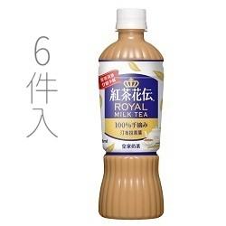 紅茶花伝皇家奶茶