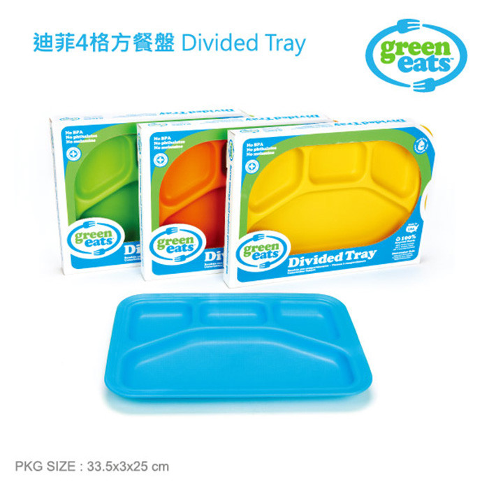 美國 greeneats迪菲4格方餐盤 (4色可選)