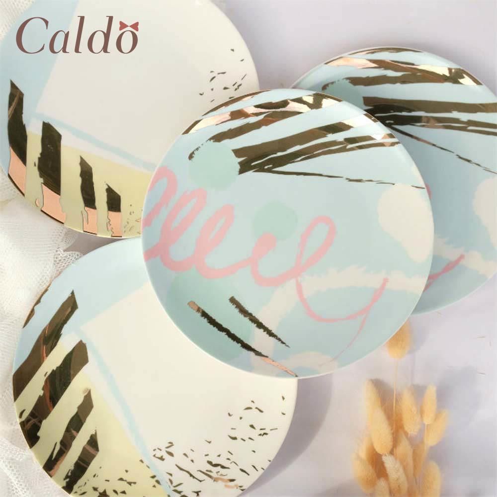caldo卡朵生活lady chic撞色描金8吋陶瓷點心盤