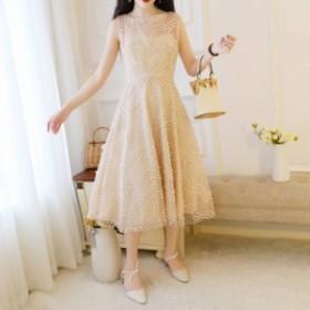 パール 花柄 刺繍 ノースリーブワンピース メッシュ Aライン フレア スカート レディース フォーマル 結婚式 お呼ばれ ドレス 20代 30代