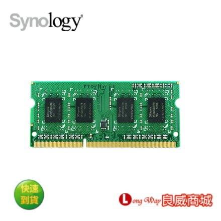Synology 群暉 RAM1600DDR3L-4GBx2 (8G) DDR3記憶體模組 (適用:DS1517+ / DS1817+)