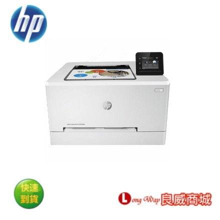 ▲送行動電源▼ HP Color LaserJet Pro M255dw 無線網路觸控雙面彩色雷射印表機