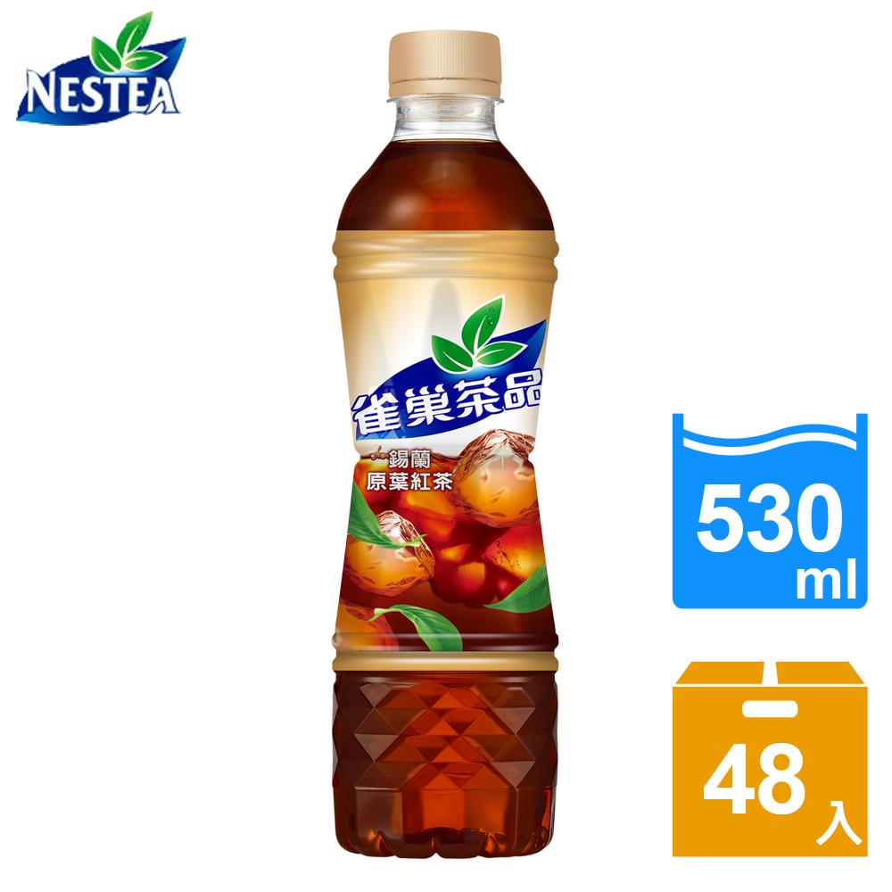 【雀巢茶品】錫蘭原葉紅茶530ml×2箱(共48入)