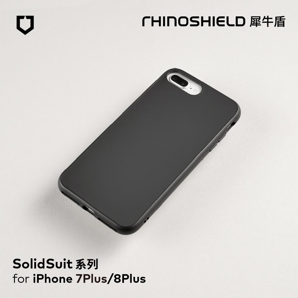 犀牛盾 iPhone 8 Plus / 7 Plus Solidsuit經典防摔背蓋手機殼 - 黑色