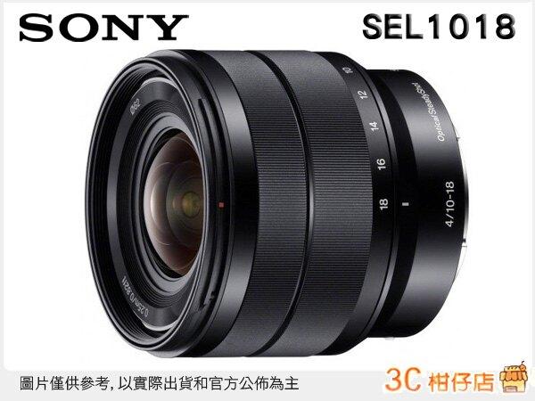 【滿1800元折180】 SONY SEL1018 10-18mm F4.0 OSS 變焦廣角鏡頭 NEX E接環 台灣索尼公司貨