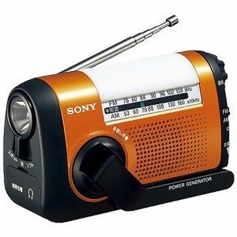 ソニー 「ワイドFM対応」FM/AMポータブルラジオ(オレンジ) ICF‐B09 DC