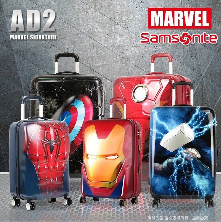 《熊熊先生》復仇者聯盟 2021 超值破盤63折 行李箱 Samsonite 新秀麗 旅行箱 蜘蛛人 飛機輪 雙排輪 26吋 AD2