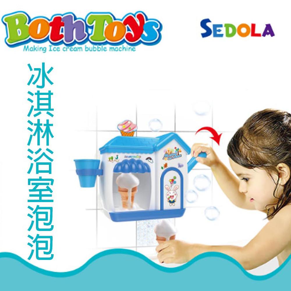 gct玩具嚴選冰淇淋浴室泡泡 寶寶浴室玩具