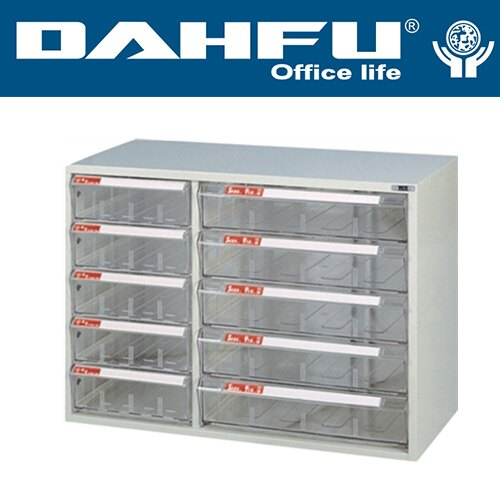 618購物節DAHFU 大富  SY- AB-920G  綜合效率櫃(橫式抽) -W690xD330xH495(mm) / 個