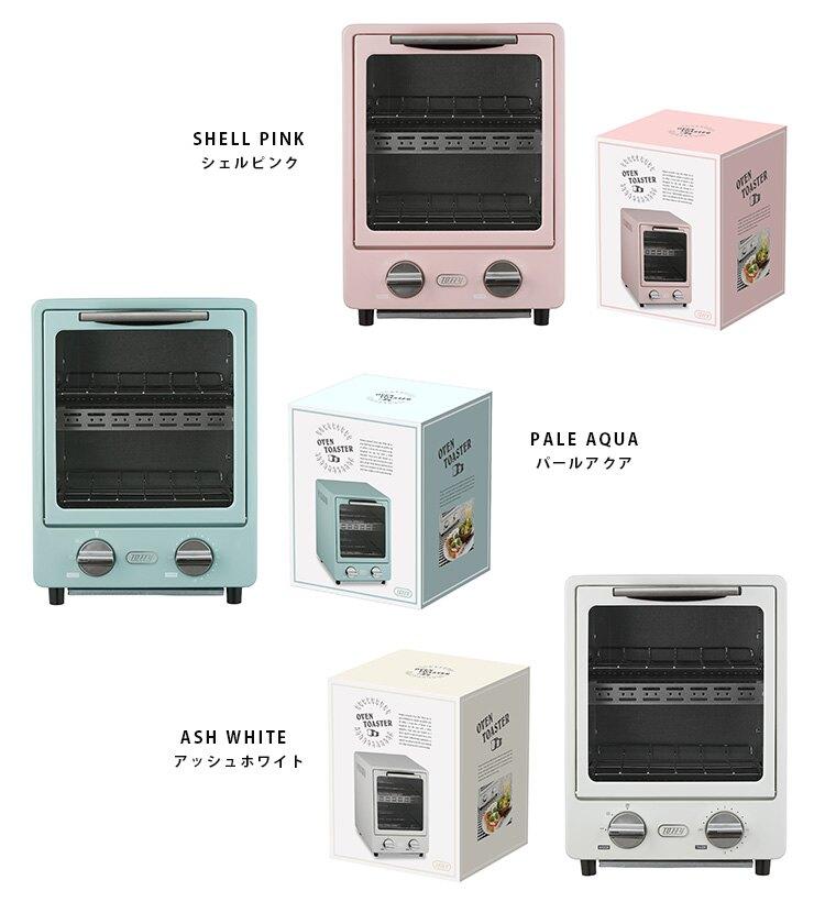 日本Toffy PASTEL RETRO K-TS1 電氣烤麵包機 復古時尚烤箱 2段火力 馬卡龍家電 3色