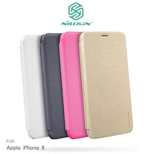NILLKIN Apple iPhone X 星韵皮套