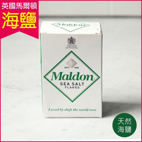 2盒超值組【英國馬爾頓】天然海鹽 MALDON SEA SALT 125G(粗鹽/岩鹽)