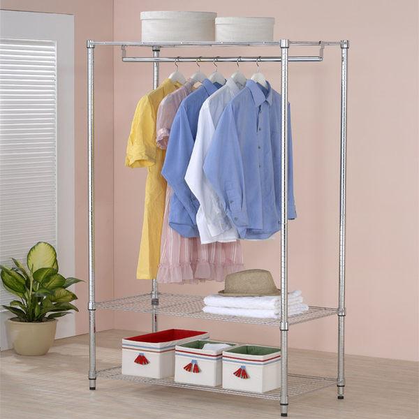 超值大容量120*45*180三層單桿衣櫥架/收納架/鐵架/層架