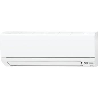 MITSUBISHI MSZ-GV2519-W ピュアホワイト 霧ヶ峰 GVシリーズ [エアコン(主に8畳用)]