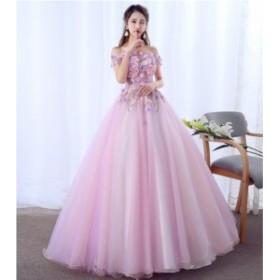 ロングドレス オフショルダー イブニングドレス パーティドレス フォマールドレス フェミニン 結婚式 お呼ばれドレス 司会 編み上げ