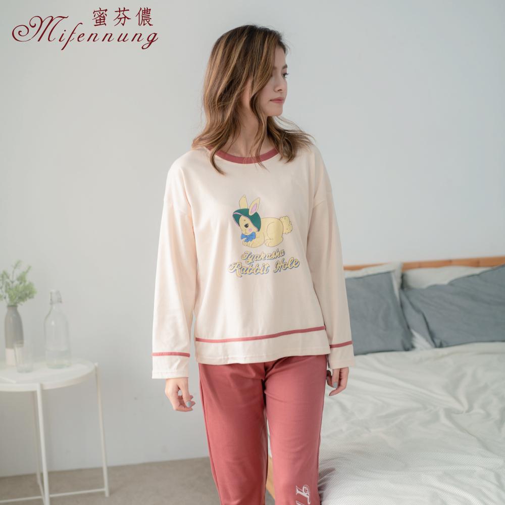MFN 蜜芬儂 輕鬆小兔棉質居家休閒服(米色)