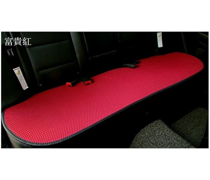 立體冰絲防滑汽車坐墊-後座/一組1入