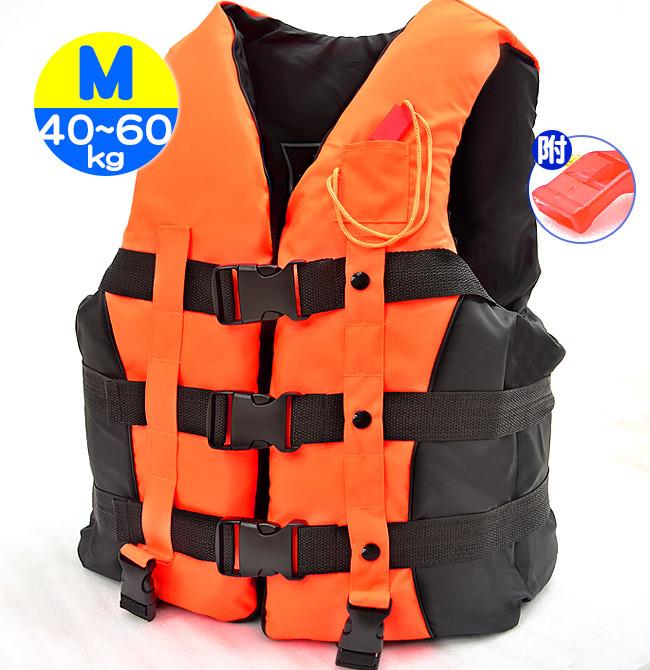 雙跨帶螢光浮力衣m(附口哨子)  d075-ct10m