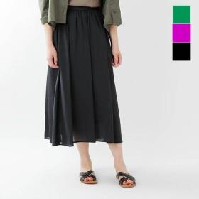 【60%OFF】PARLMASEL パールマシェール ギャザーロングスカート l-9180