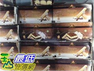 [COSCO代購 需低溫宅配] C604359 GILDO RACHELLI TIRAMISU 冷凍提拉米蘇 500公克X2入