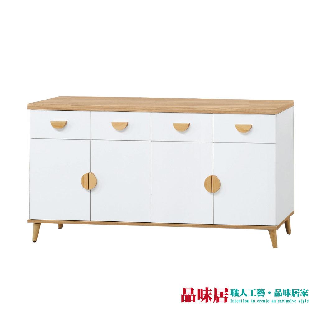 【品味居】莎蒂 時尚5.4尺雙色餐櫃/收納櫃