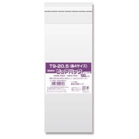 【100枚】 シモジマ ピュアパック OPP袋 T 9-20.5(長4サイズ)  100枚入