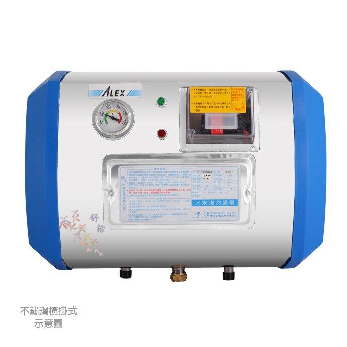 電光不鏽鋼橫掛式 貯備型電能熱水器56L/EH7015FST