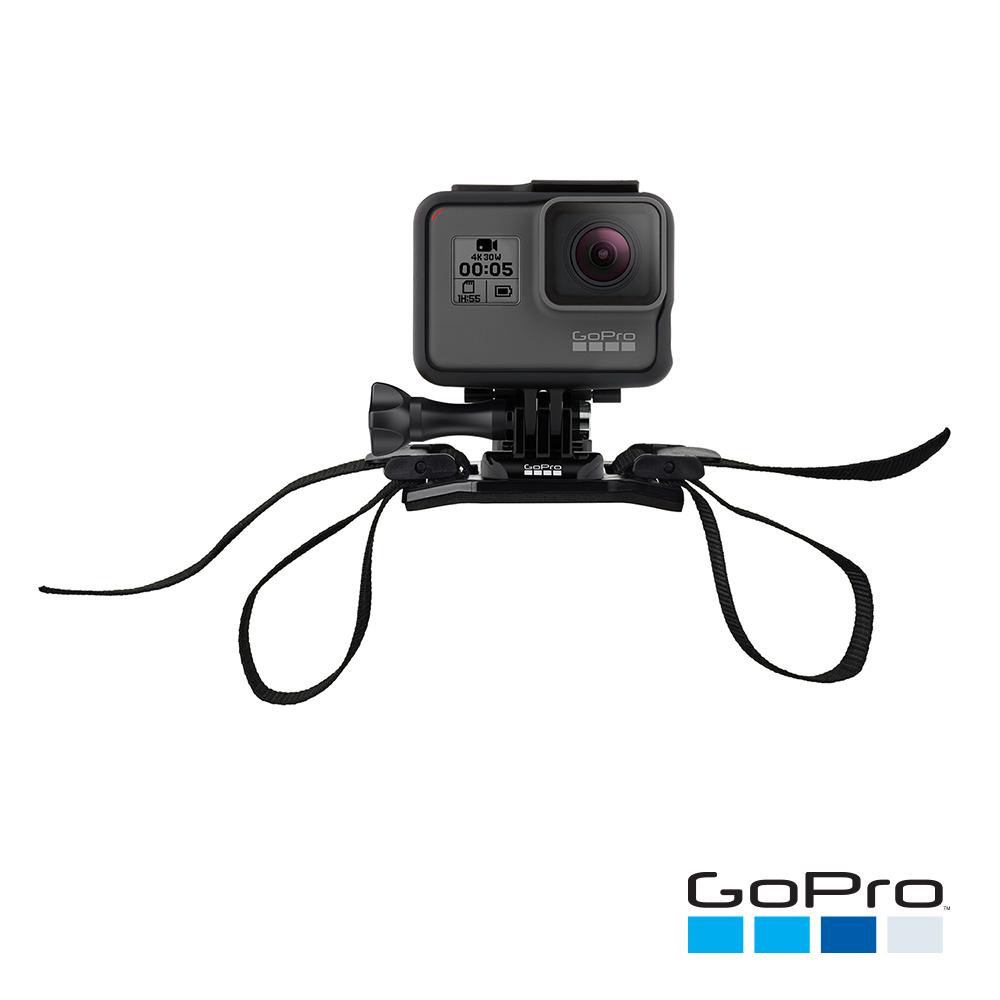 【GoPro】頭盔帶GVHS30(忠欣公司貨)