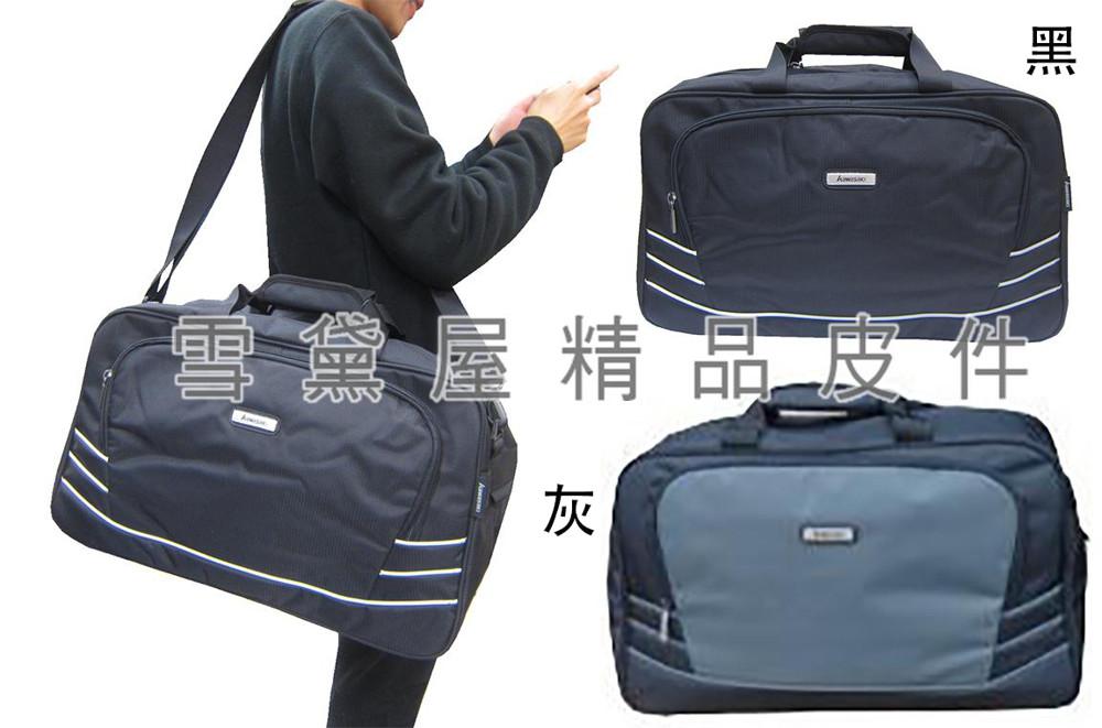 旅行袋中容量台灣製造袋內二拉鍊暗袋高單數防水尼布背面固定拉桿附活動型長背帶提肩背