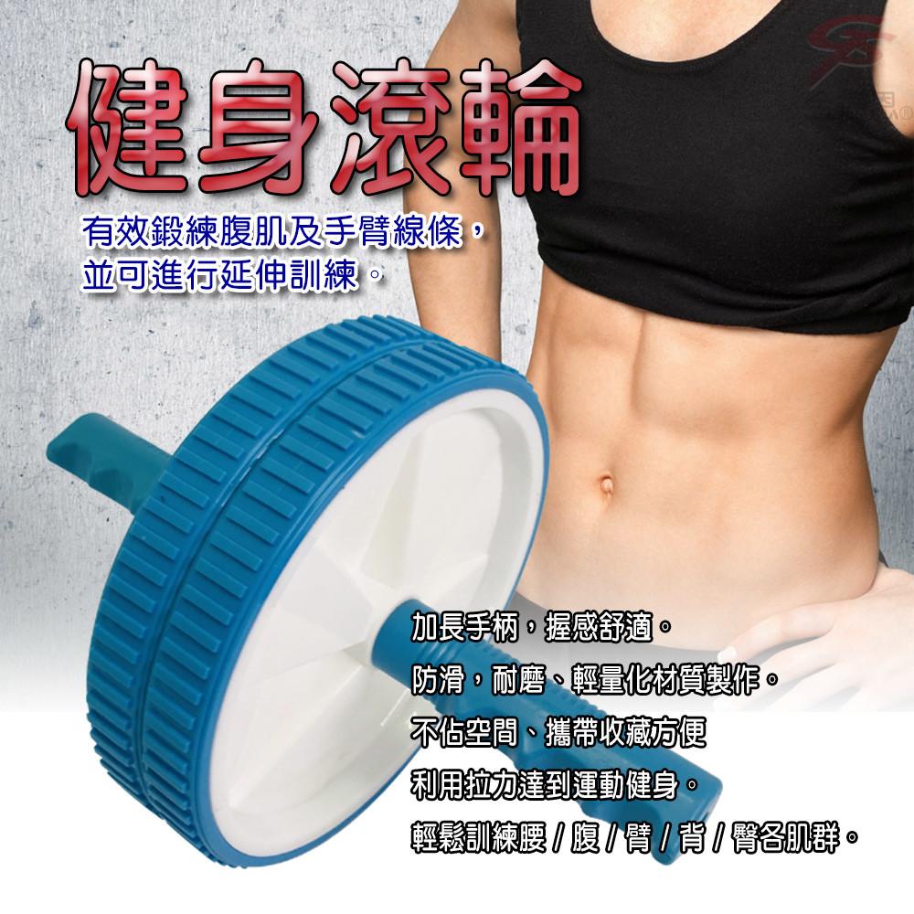 健美王之可拆式雙滾輪健腹器/顏色隨機 金德恩 台灣製造