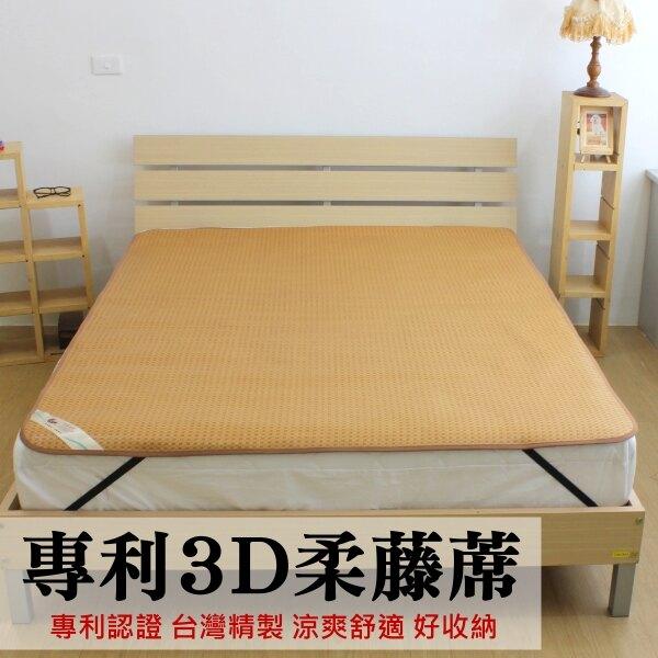 涼而不冰,體感溫涼 平單式設計 軟硬床皆適用 不易折斷