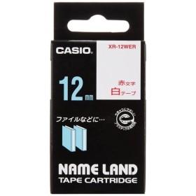【在庫あり】カシオ ネームランドテープ XR-12WER