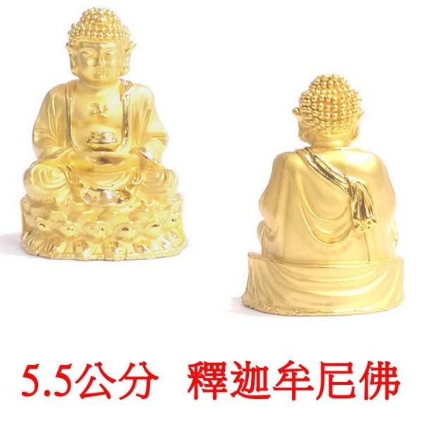 釋迦牟尼佛 5.5公分 佛像法像-金色
