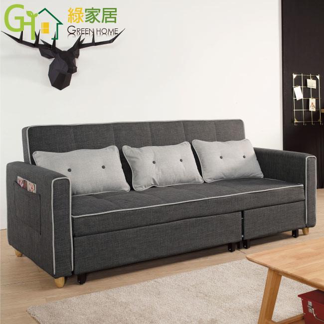 綠家居羅蒂 時尚灰亞麻布機能沙發/沙發床(拉合式機能設計)