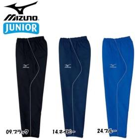 【特価】ミズノ ウィンドブレーカーシャツ MIZUNO サッカーウェア フットボール フットサル 62WS200 F1701
