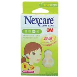 3M Nexcare 荳痘 隱形貼-超薄綜合型【康鄰超市】