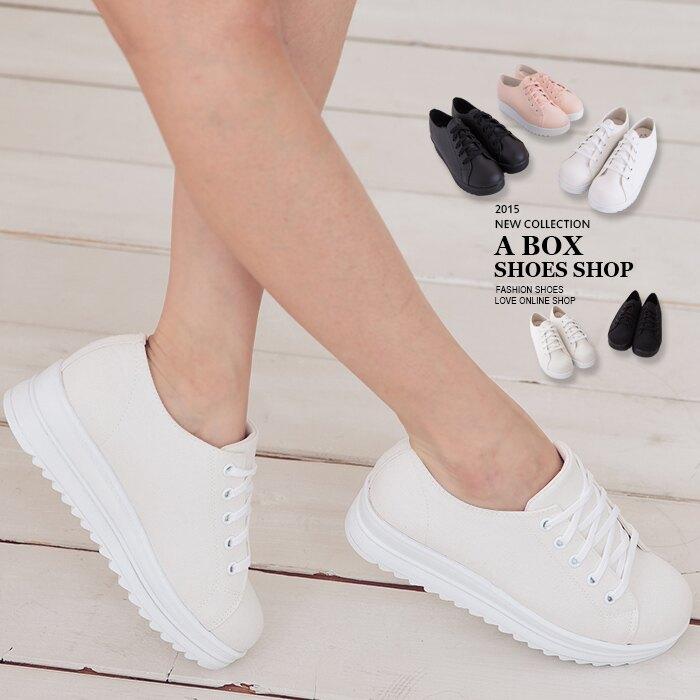 【KIDW621】MIT台灣製 經典素色白色系 繫帶厚底增高5CM帆布鞋鬆糕鞋小白鞋 5色