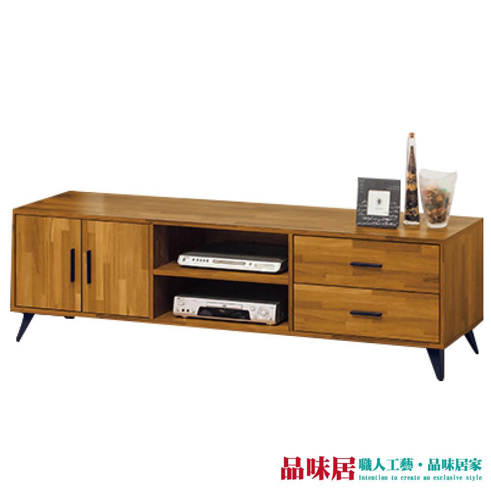 【品味居】尼亞 時尚7尺木紋電視櫃/視聽櫃(二色可選)