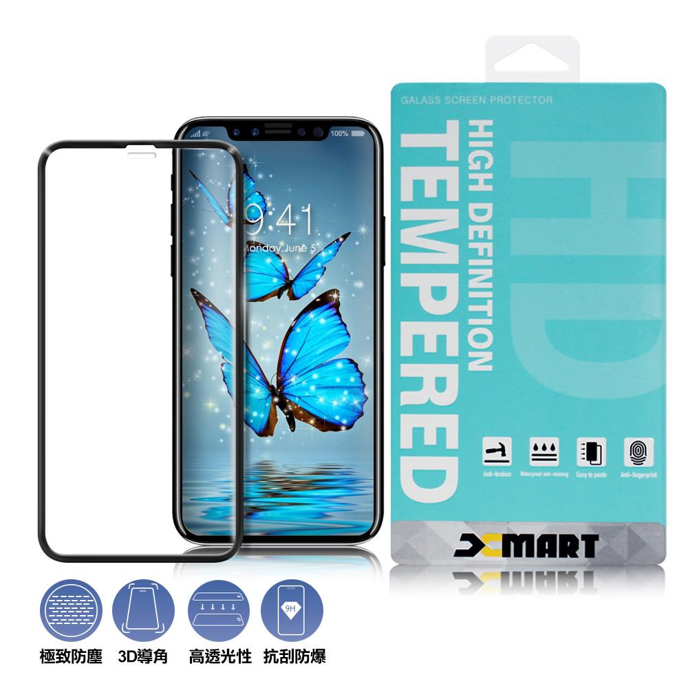 xmart iphone x 5.8吋 超透防塵滿版2.5d鋼化玻璃貼-黑色