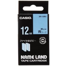 【在庫あり】カシオ ネームランドテープ XR-12BU