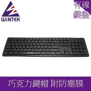 [富廉網]【WINTEK】文鎧 WK550 第二代 黑天使多媒體超薄USB 有線鍵盤 送鍵盤膜