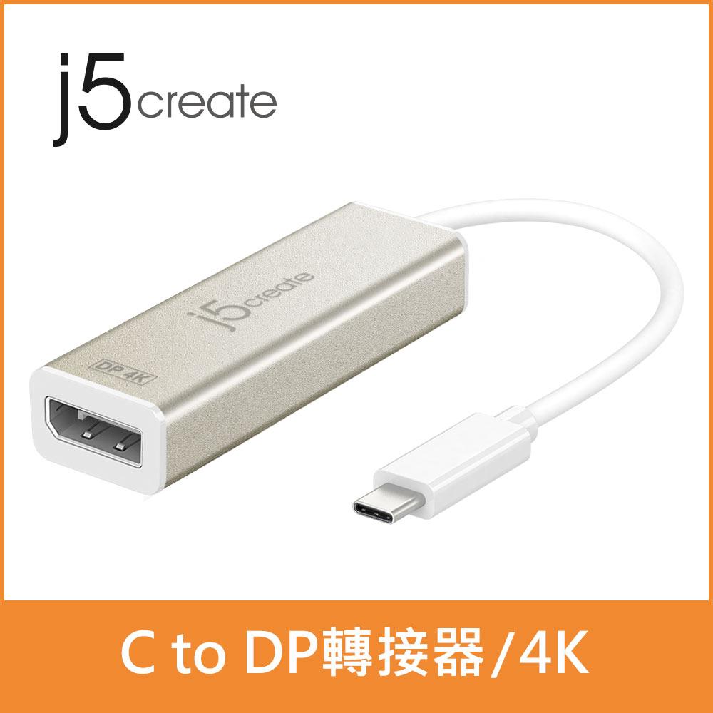 ★快速到貨★【j5create 凱捷】 USB Type- C(公) 轉 4K DisplayPort(母) 轉接器(JCA140)