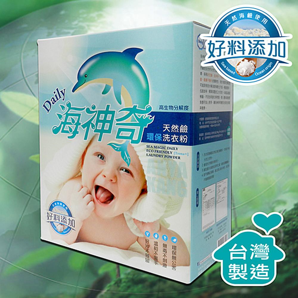 金德恩 台灣製造 超值組4盒 海神奇 溫和不咬手 溫和鹼性元素 純淨洗衣粉1.5公斤 /1盒搞定