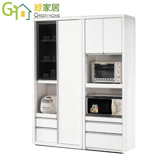 綠家居拉莎蒂 時尚白4.6尺多功能高餐櫃/收納櫃組合