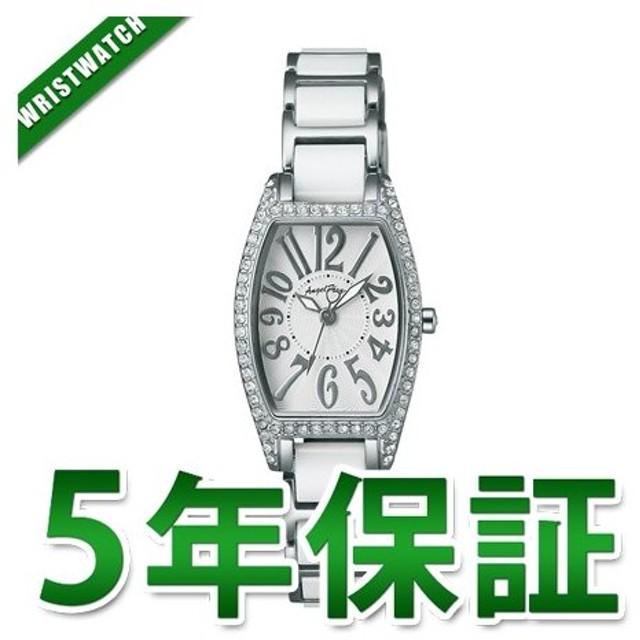 WL21CZ Angel Heart エンジェルハート Love Sports ラブスポーツ レディース腕時計